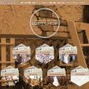 びびっとショップ:埼玉県鶴ヶ島市で手作り雑貨販売、多数のカルチャー(習い事)、洋服・雑貨販売、オーダーメイドウエディングドレス、手作りお菓子販売を取り扱うお店です。