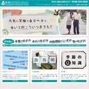鶴ヶ島カイロプラクティックセンター