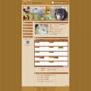 かしま動物病院:埼玉県日高市のかしま動物病院トップページ。 縁あって家族となった動物を幸せにするお手伝いが少しでも出来たら嬉しいです。