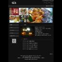 福善:埼玉県鶴ヶ島市、東武東上線若葉駅西口徒歩3分の和食店・居酒屋、福善。美味い肴と酒の店。宴会承ります。