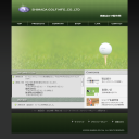 島田ゴルフ製作所:ゴルフシャフトの事なら島田ゴルフ製作所。昭和5年から日本で最初のゴルフシャフトメーカーとして70余年にわたる技術の蓄積と信頼を誇ります。